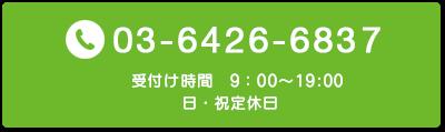 0364266837